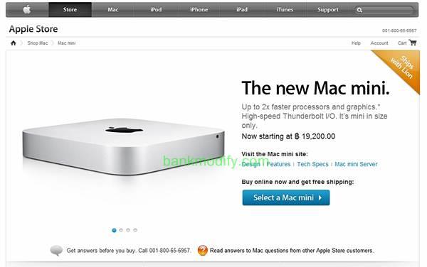 ผมสั่ง mac mini 2011 ครับ