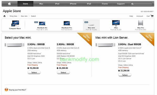 mac mini 2011 มีให้เลือก 3 ตัว