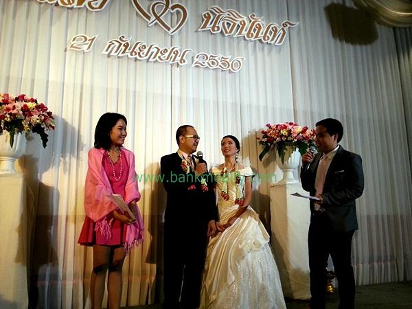 บ่าวสาวและพิธีกรบนเวที งานแต่งงาน