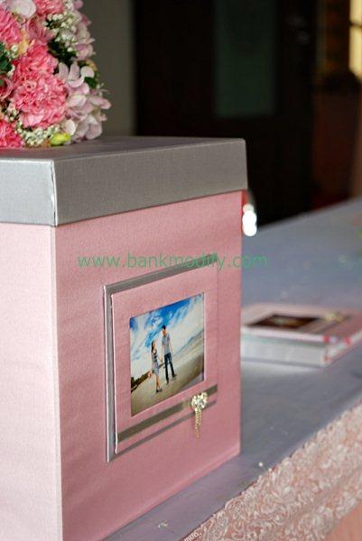 กล่องรับซอง งานแต่งงาน