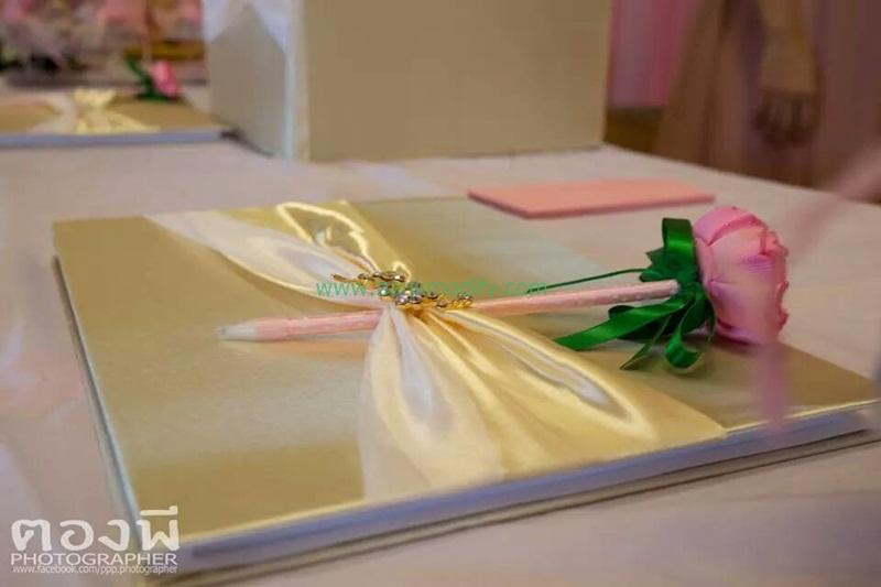 สมุดประสาทพร งานแต่งงาน
