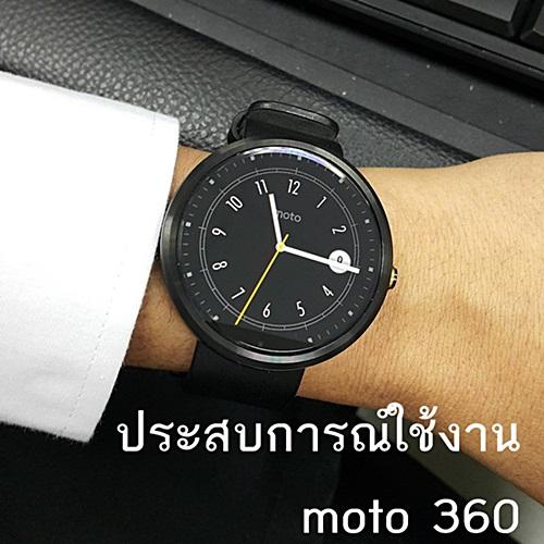 20150609_111533