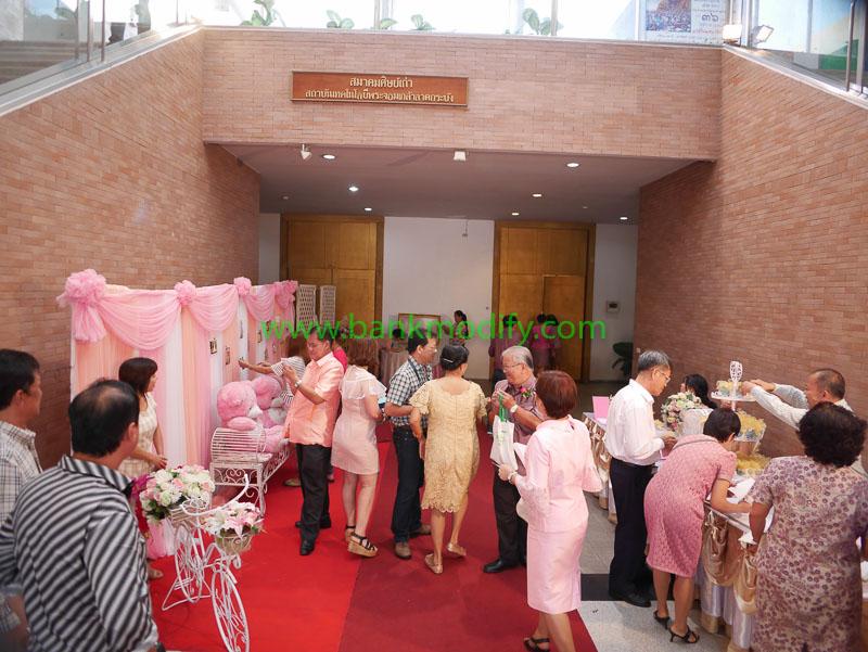 บริเวณด้านหน้าห้องจัดเลี้ยง งานแต่งงาน
