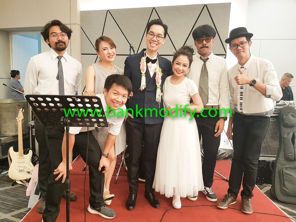 บ่าวสาวและนักดนตรี งานแต่งงาน